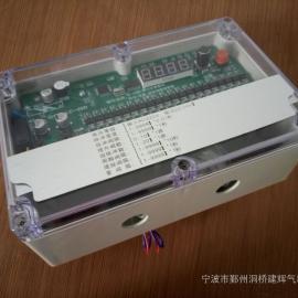 厂家直销多触点 可编程 数显 24V 220V脉冲控制仪 脉冲喷吹控制仪