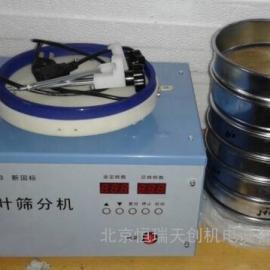 国产HR/CFJ-II茶叶筛分机