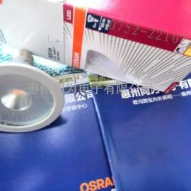 OSRAM LED恒亮 PAR38反射灯17W 30°827 830 E27调光