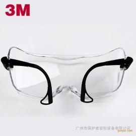 3M12308护目镜 防尘防风沙防雾防刮擦眼镜 广州经销商