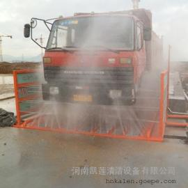 郑州基坑式洗轮机-工地全自动红外线光感洗车机