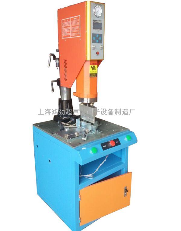 PVC盒超�波焊接�C,塑料盒超�波焊接�C