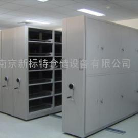 密集架档案柜,南京新标特仓储设备有限公司