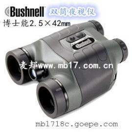 南京红外夜视仪2.5X42博士能260400和燕路专卖店