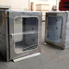 700型�子互�i�鬟f窗 �板烤漆�鬟f箱