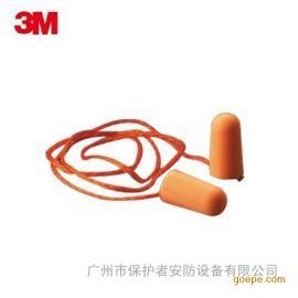 3M1110子弹型带线耳塞 睡眠学习降噪防噪音耳塞
