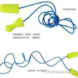 3M 311-1250防噪音耳塞 降噪隔音学习睡觉耳塞