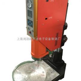 LED灯超声波焊接机,塑料超声波焊接机