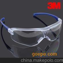 3M10434防护眼镜 防尘防沙无色镜片护目镜 防雾防刮擦