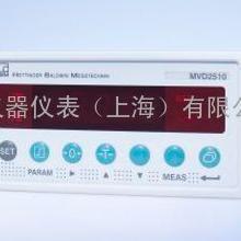 MVD2510放大器