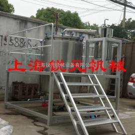 生产型植物精油提取设备RY-JYTQ