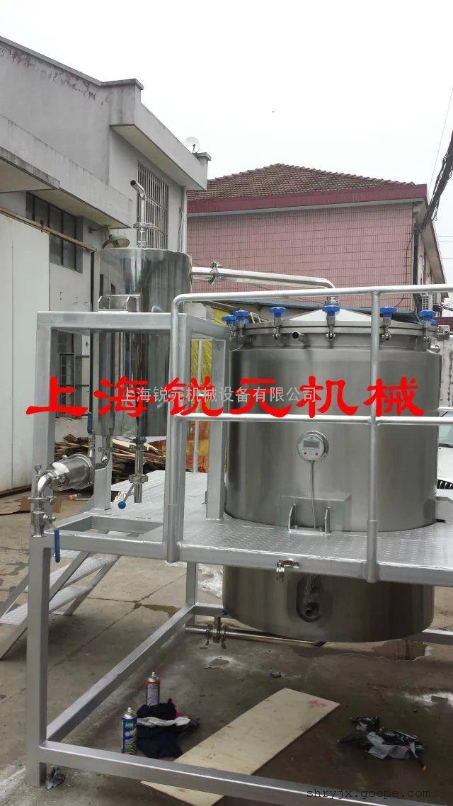 生产型的酸橙精油提取设备