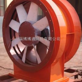 k45矿用风机