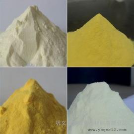 净水絮凝剂YB聚合氯化铝厂家经销
