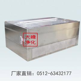 大峰净化专业生产洁净层流罩 不锈钢层流罩 FFU层流罩
