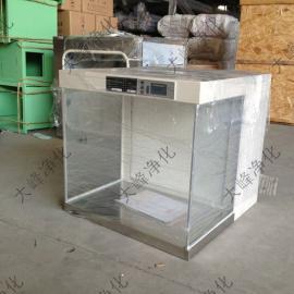 大峰净化 专业生产 桌上型工作台 洁净实验台 品质保证