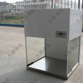 江苏大峰长期供应超净工作台 桌上型工作台终生保 品质保证