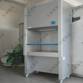 实验室专用生物安全柜