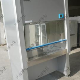 单人生物安全柜 医用生物台 安全柜 苏净生物安全柜