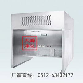 大峰净化百级称量室 品质保证 销量领先