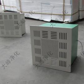 大峰净化专业生产ZJ系列自净器 千级净化器