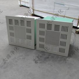 大峰净化 800型自净器 自净器厂家 吴江净化器 移动式自净器