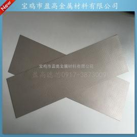 供应烧结多孔波纹钛板现货价格