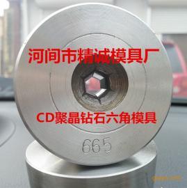 不锈钢管异型钻石模具异型不锈钢管聚晶模具CD聚晶异型模具