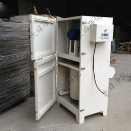 大峰净化滤筒除尘器 工业除尘器 小型除尘器