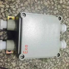 BJX51-三通DN20防爆分线盒