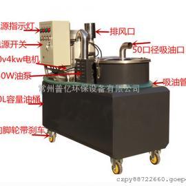 工业吸油机  工厂用吸油机  油铁分离吸油机