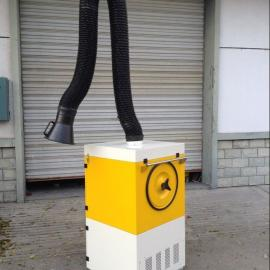 焊接移动式净化器 滤筒式焊烟净化器