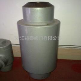 高压焊接立式止回阀H62H-250