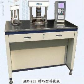 混凝土抗折AEC-201精巧型科技版