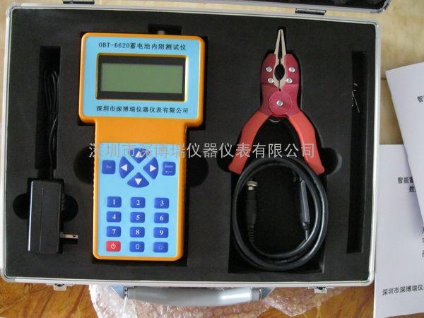 蓄电池内阻测试仪OBT-6620智能蓄电池内阻测试仪