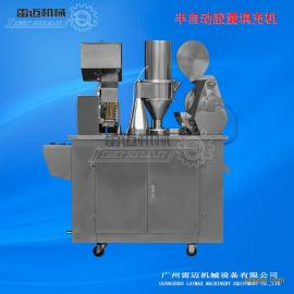 广东广州半自动胶囊填充机-小型胶囊填充机