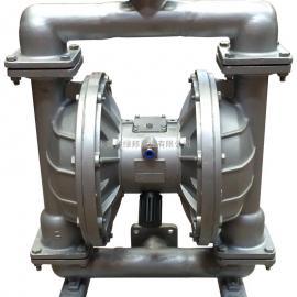 QBK-50LL铝合金气动隔膜泵