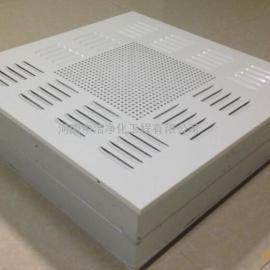 定制高效送风口 四件套 箱体 阀门 高效过滤器 扩散板