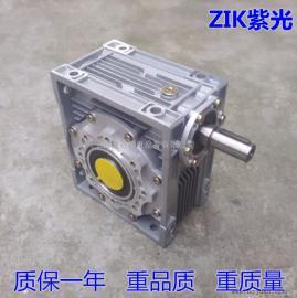 紫光蜗轮蜗杆减速机-小间隙减速机