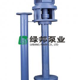 YWJ自动搅匀液下排污泵