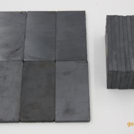 水泥厂 风管 旋风筒磁性耐磨陶瓷片
