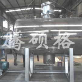 耙式真空干燥器、真空耙式干燥机就选常州腾硕格干燥