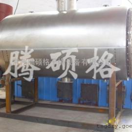 硫化黑公用风干机、真空耙式单调机哪家好首选北京腾硕格
