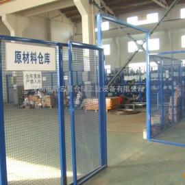 惠州仓库隔离护栏网