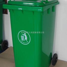 盛泽塑料垃圾桶/吴江盛泽120升塑料垃圾桶/120升垃圾桶