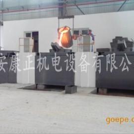 1吨中频炉