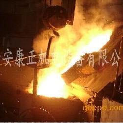 铸造中频炉