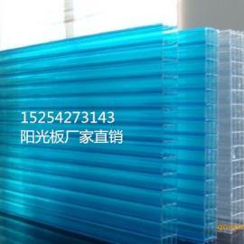 潍坊阳光板10毫米四层阳光板