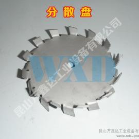 【现货供应】直径100mm高剪切SUS304不锈钢分散盘