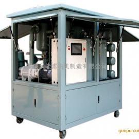 ZYD-200双级绝缘油真空滤油机